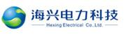 海兴电力科技