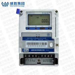 长沙威胜DDZY102C-Z 2级单相本地预付费智能电能表(载波)