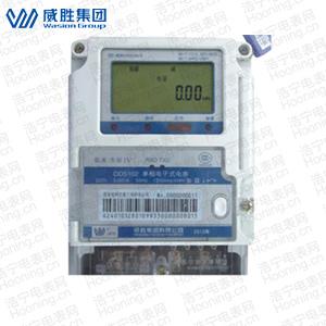 长沙威胜DDSY102-K7单相电子式小无线电能表