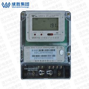 长沙威胜DDS102-Z2单相电子式载波电能表