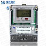 长沙威胜DDSI102-T1单相电子式载波电能表