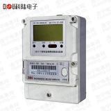 深圳科陆DDZY719单相费控智能电能表(远程)