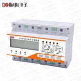 深圳科陆DTS720-L单相导轨式电子式电能表