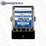 杭州华立DD69单相感应式电能表