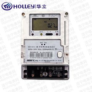 杭州华立DDZY285C-Z单相本地费控智能电能表