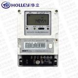 杭州华立DDZY285国网单相远程费控智能电能表