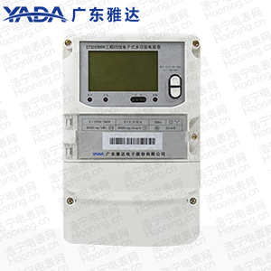 广东雅达DTSD3366W 0.5S级三相四线多功能电能表