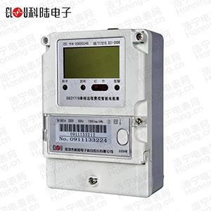 深圳科陆DDZY719 1级单相费控智能电能表(远程)