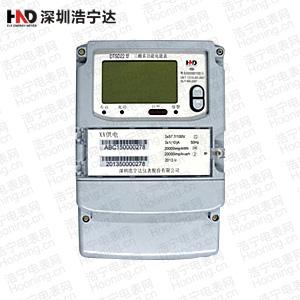 深圳浩宁达DSSF122 三相三线电子式复费率电能表