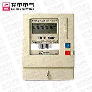 深圳龙电DDSY51单相预付费电能表
