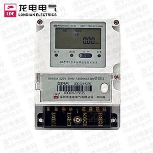 深圳龙电DDZY51单相费控智能电能表