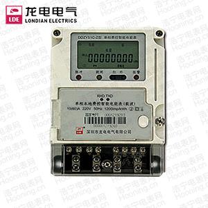 深圳龙电DDZY51C-Z单相费控智能电能表