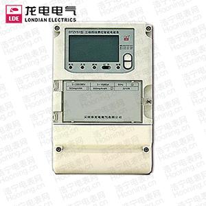 深圳龙电DTZY51三相四线费控智能电能表