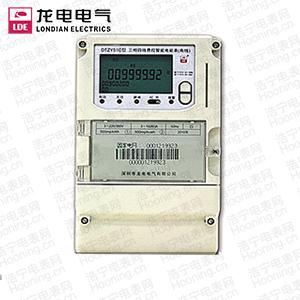 深圳龙电DTZY51C三相四线费控智能电能表
