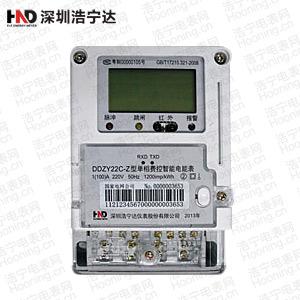 深圳浩宁达DDZY22C-Z单相费控智能电能表