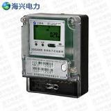 杭州海兴DDS208型单相电子式电能表