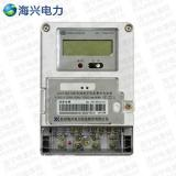 杭州海兴DDSF208-M型单相电子式多费率电能表(模块)