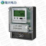 杭州海兴DDSI208型单相电子式载波电能表