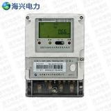 杭州海兴DDZY208型单相远程费控智能电能表