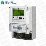 杭州海兴DDZY208C型单相本地费控智能电能表