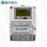 杭州海兴DDZY208C-M型单相远程费控智能电能表(STS)