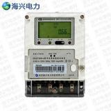 杭州海兴DDZY208-M型单相远程费控智能电能表(模块)