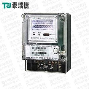 深圳泰瑞捷DDS876 DL2A型单相电子式电能表