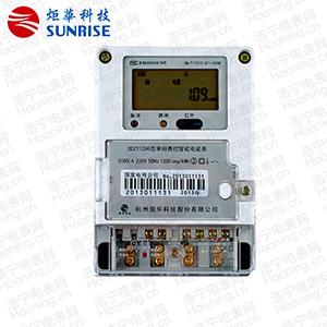 杭州炬华DDZY1296单相远程费控智能电能表(开关外置)