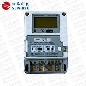 杭州炬华DDZY1296-Z单相远程费控智能电能表(开关内置)