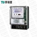 深圳泰瑞捷DDSI876型单相电子式载波电能表
