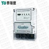 深圳泰瑞捷DCZL23 HC2型载波采集器