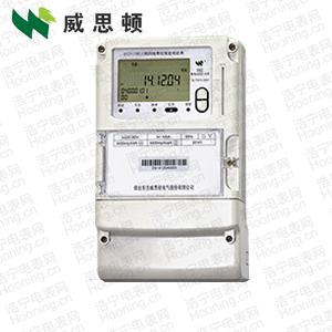 烟台威思顿DSZY178三相三线远程费控智能电能表(开关外置)
