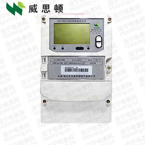 烟台威思顿DTZ178 0.5S级、0.2S级三相四线智能电能表