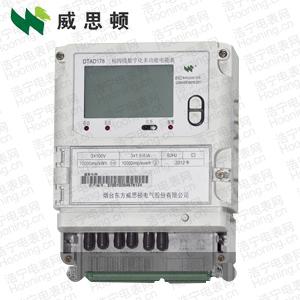 烟台威思顿DSAD178(I)三相三线数字化多功能电能表