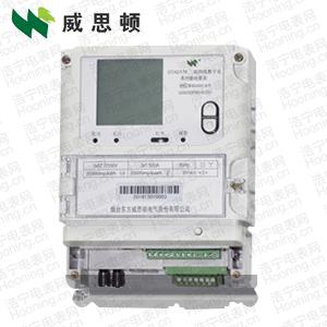 烟台威思顿DSAD178(II)三相三线数字化多功能电能表