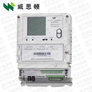 烟台威思顿DTAD178(II)三相四线数字化多功能电能表