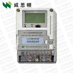 烟台威思顿DDZY178C单相本地费控智能电能表(CPU卡)