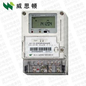 烟台威思顿DDZY178C-J单相本地费控智能电能表(CPU卡)