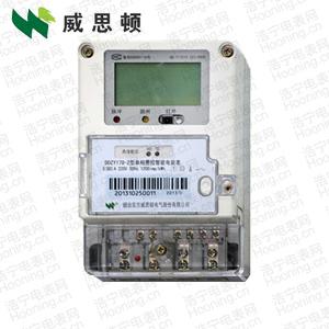 烟台威思顿DDZY178-Z单相远程费控智能电能表(载波)