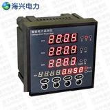 杭州海兴HX96E10型智能电力测控仪表