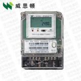 烟台威思顿DDS1079单相电子式电能表
