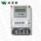 烟台威思顿DDSF1079单相电子式多费率电能表