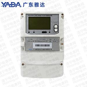 广东雅达DSSD3366W 0.5S级三相三线电能表