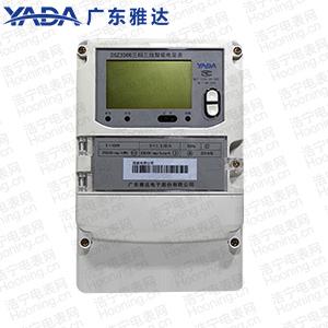 广东雅达DSZ3366 0.5S级三相三线智能电能表