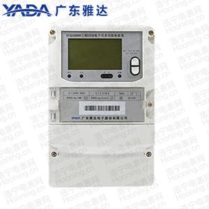 广东雅达DTSD3366W 0.2S级三相四线电能表