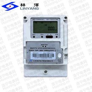 江苏林洋DDZY71C-Z单相费控智能电能表(开关外置)