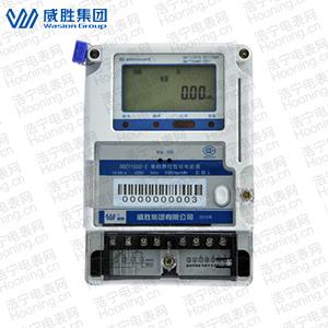 长沙威胜DDZY102C-J 2级单相本地费控智能电能表(09标准)