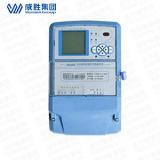 长沙威胜WFTT-1800F配变监测计量终端