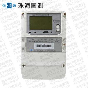 珠海恒通国测DSZ25 0.5S级三相三线多功能智能电能表
