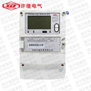 河南许继DSZ566 0.5S级三相三线多功能智能电能表